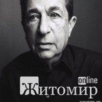 Помер народний артист Росії Ігор Кваша