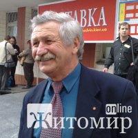 Помер письменник Юрій Завгородній