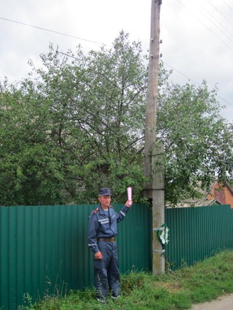 Сотрудника Чудновского РЭС неизвестный казнил, включив трансформатор, когда монтер работал на столбе