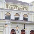 Житомирську філармонію відкрили після реконструкції