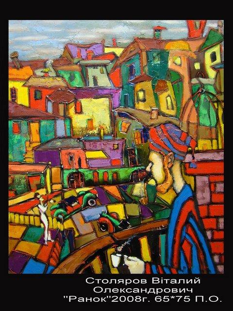 Столярови Ірина та Віталій - родинна виставка картин в Житомирі