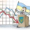 Українцям пророкують початок масштабної кризи ще до виборів