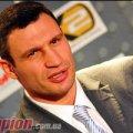 Віталій Кличко анонсував завершення кар'єри