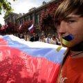 У Криму закликають ліквідувати державність української