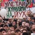 """У Москві після """"Марша мільйонів"""" затримали Удальцова"""