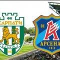 """Прем'єр-ліга. 10 тур. Карпати - Арсенал 1:1. """"Леви"""" вигризли нічию на """"Україні"""". ВІДЕО"""