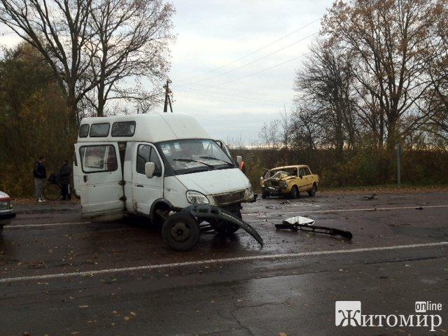 Під Житомиром сталася аварія. ФОТО