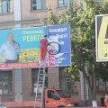 'Молоді регіони Бердичева: кандидат приховує, що він регіонал