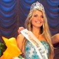 "Конкурс краси ""Королева студентства 2012"" в Житомирі. ФОТО"