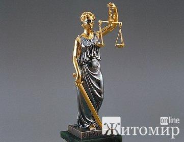 Суди двічі довели неправомірність дій Коростишівської РДА
