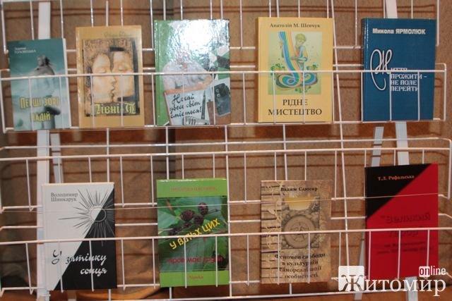 """""""Краща книга року"""" в Житомирі - що пишуть і читають житомиряни. ФОТО"""