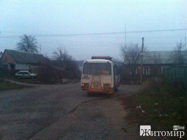 В Житомирі сталася аварія. ФОТО