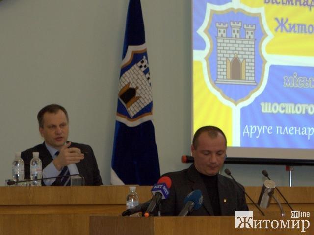 """""""Житомирбудзамовник"""" просить міськраду виплатити зарплату робітникам"""