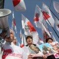 Об'єднана опозиція кличе всіх на масовий мітинг під ЦВК