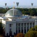 Парламент ухвалив постанову про перевибори