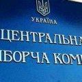 ЦВК оголосила остаточні результати виборів 2012