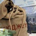 У Житомирі не вистачає грошей на зарплату вчителям і медикам. ВІДЕО