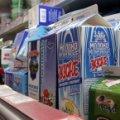 До зими в Україні подорожчає молоко