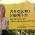 Житомирянки отримали ЗОЛОТУ медаль!