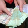 З 1 грудня зростає мінімальна зарплата