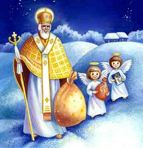Сьогодні День святого Миколая!