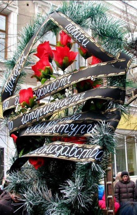 Житомирські ковалі провели акцію протесту. ФОТО