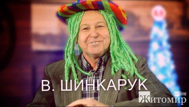 Володимир Шинкарук відпустив дреди і став Водяником. Фото. Відео