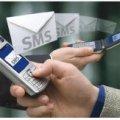 Рівно 20 років тому відправили першу в світі SMS-ку