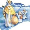 Святий Миколай шукає помічників!