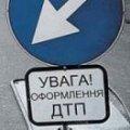 У кривавій ДТП на Житомирщині зійшлися два таксі