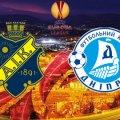 """Ліга Європи. """"Дніпро"""" - АІК 4:0. Впевнена кінцівка яскравого року. ВІДЕО"""