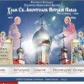 Под Киевом церковные служители продают места на кладбище по тысяче гривен