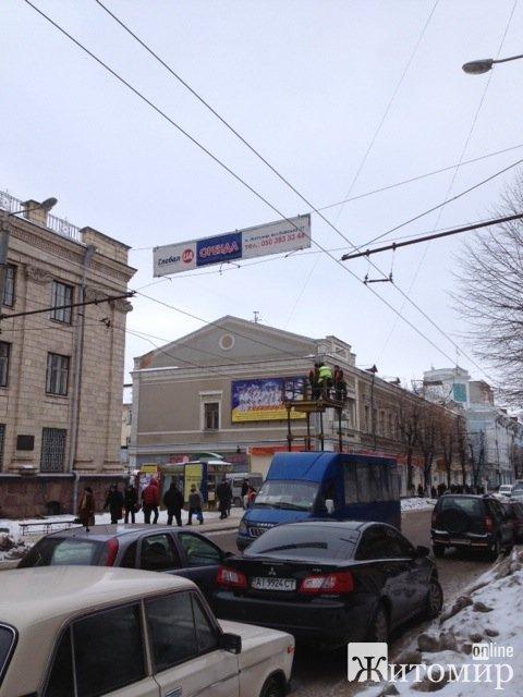 У Житомирі обірвався тролейбусний дріт. ФОТО