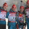 Жіноча збірна України виграла золото в естафеті в Оберхофі. ВІДЕО