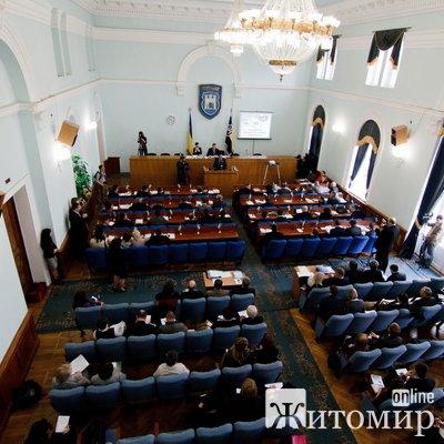 Секретаря Житомирської міськради обирати не будуть