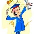 Сьогодні День студента (Тетянин день)