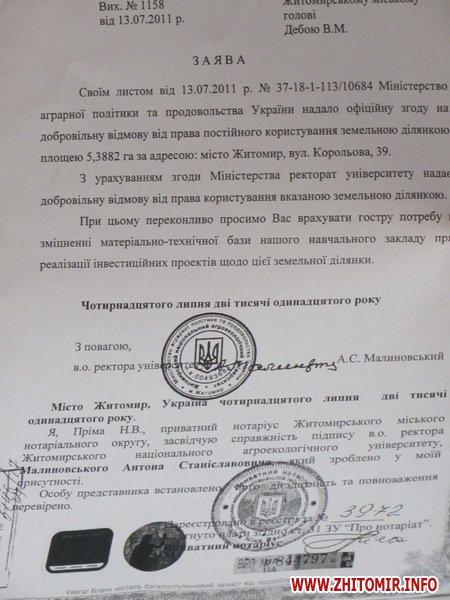 """""""Теперь Рыжука и Малиновского под суд и на зону""""?"""