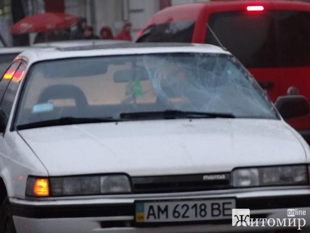 Наїзд на пішохода в центрі Житомира. ФОТО
