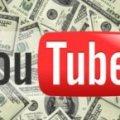 YouTube почне здирати з юзерів гроші за перегляд відео