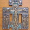 На Житомирщині засуджено іноземця, який намагався вивезти з України старовинний хрест