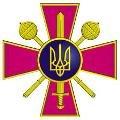В Житомирі відкриють громадську приймальню Міністра оборони України