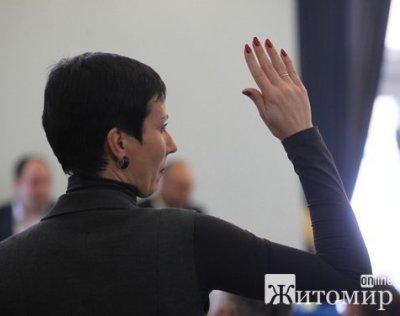 Апеляційний суд відновив на посаді секретаря міськради Наталію Леонченко