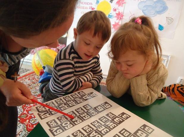 21 марта - Международный день человека с синдромом Дауна