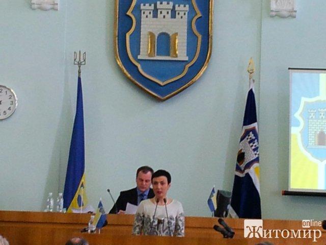 Секретар Житомирської міської ради подала у відставку