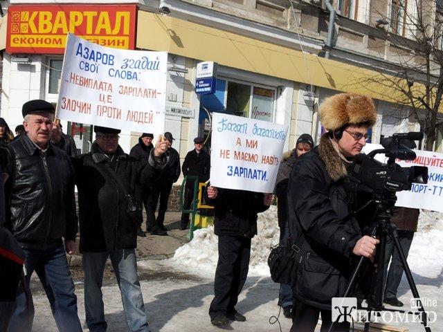 Сьогодні Житомирську міську раду пікетували працівники ТТУ та обмануті інвестори багатостраждальної недобудови