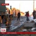 У Житомирі військовому відірвало ноги вибухом снаряду. ВІДЕО