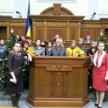 Жінка-депутат в Україні – заможна та непублічна