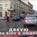 """Хіт людяності: фото автомобіля у Львові, який зупинився для допомоги старенькій, """"порвало"""" Фейсбук"""