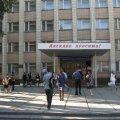 Житомирська гімназія №23 увійшла до рейтингу 50 кращих шкіл України