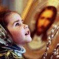Православні християни сьогодні святкують Вербну неділю